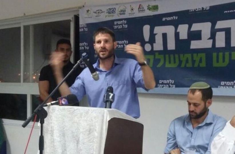 Bayit Yehudi MK Bezalel Smotrich (photo credit: BAYIT YEHUDI)