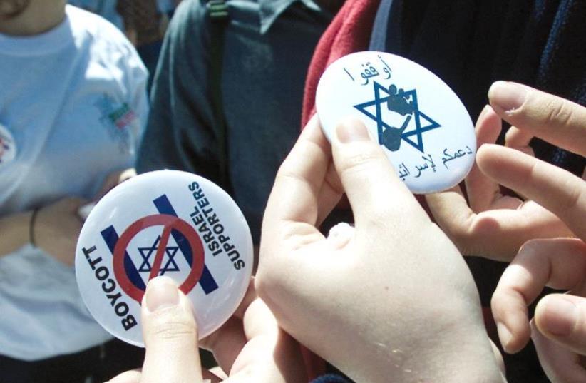 Boycott Israel (photo credit: REUTERS)