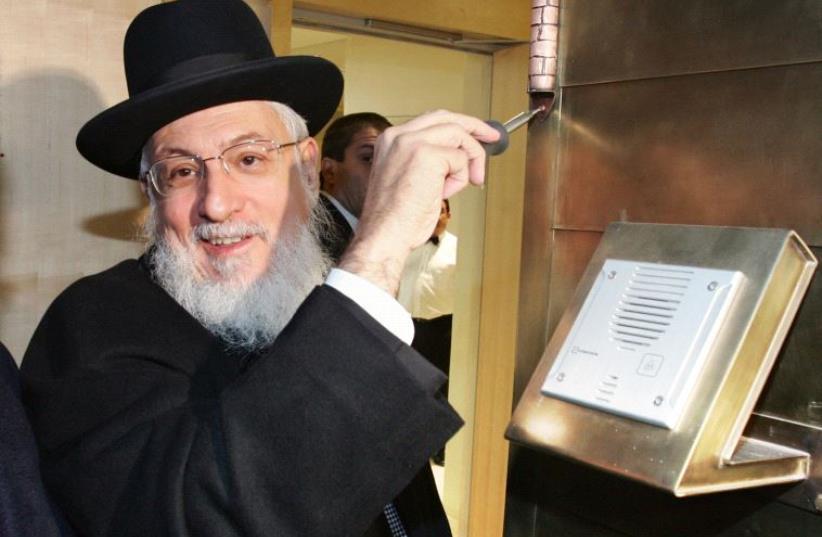 Former chief rabbi of France Joseph Haim Sitruk (photo credit: JACK GUEZ / AFP)
