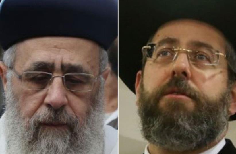 Chief Rabbis Yitzhak Yosef and David Lau (photo credit: MARC ISRAEL SELLEM)