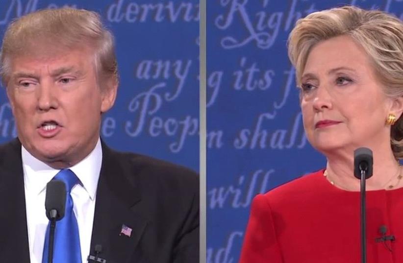 Trump and Clinton at the first presidential debate (photo credit: screenshot)