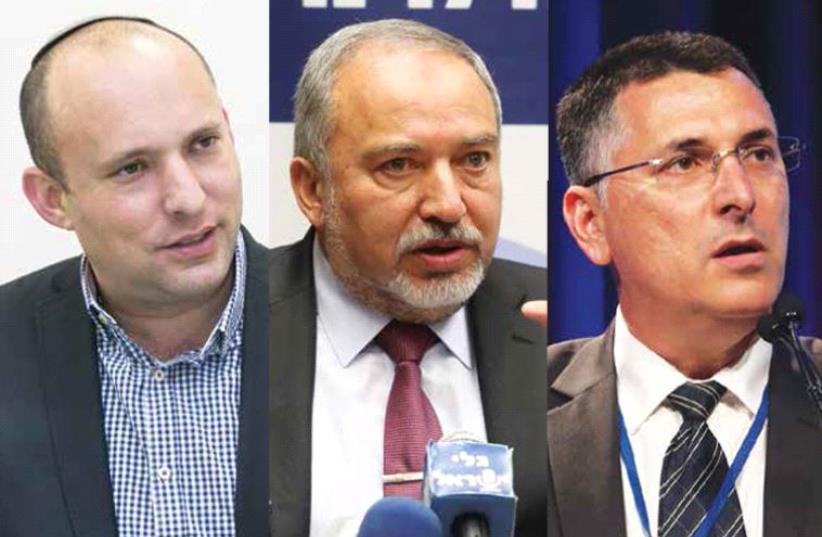 Naftali Bennett, Avigdor Liberman and Gideon Sa'ar (photo credit: MARC ISRAEL SELLEM)