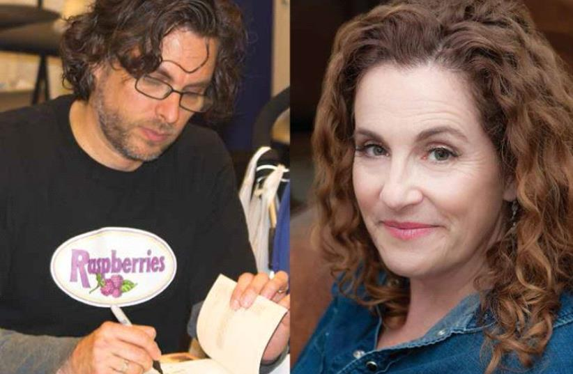 Michael Chabon and Ayelet Waldman (photo credit: WIKIMEDIA,Courtesy)