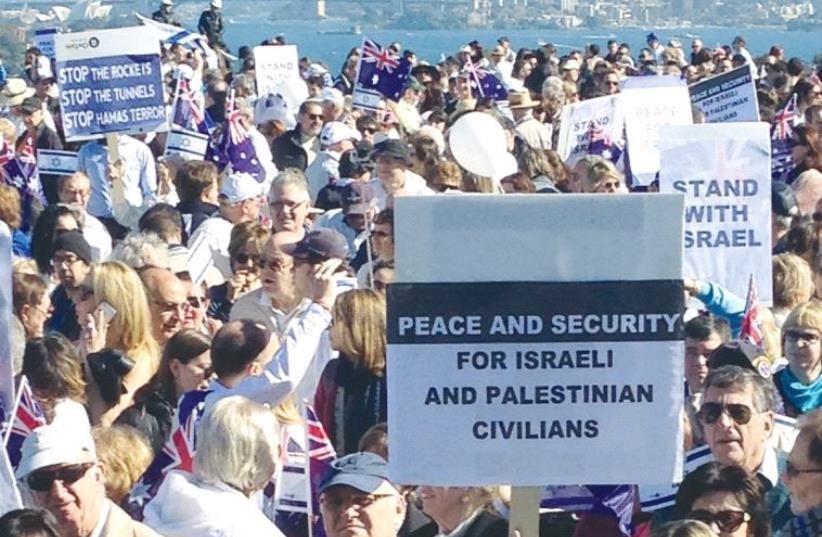 A solidarity rally held by the Australian Jewish community in Sydney during Operation Protective Edge in 2014 (photo credit: ZFA)