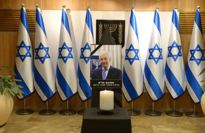 Peres memorial at the Knesset (photo credit: AMOS BEN GERSHOM, GPO)