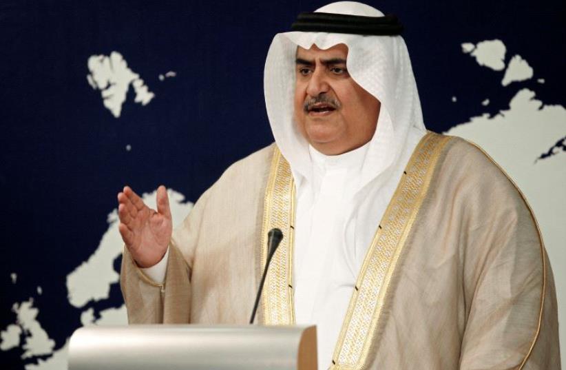 Bahrain's Foreign Minister Sheikh Khalid bin Ahmed Al Khalifa speaks during a news conference in Manama, Bahrain, August 29, 2016 (photo credit: REUTERS)