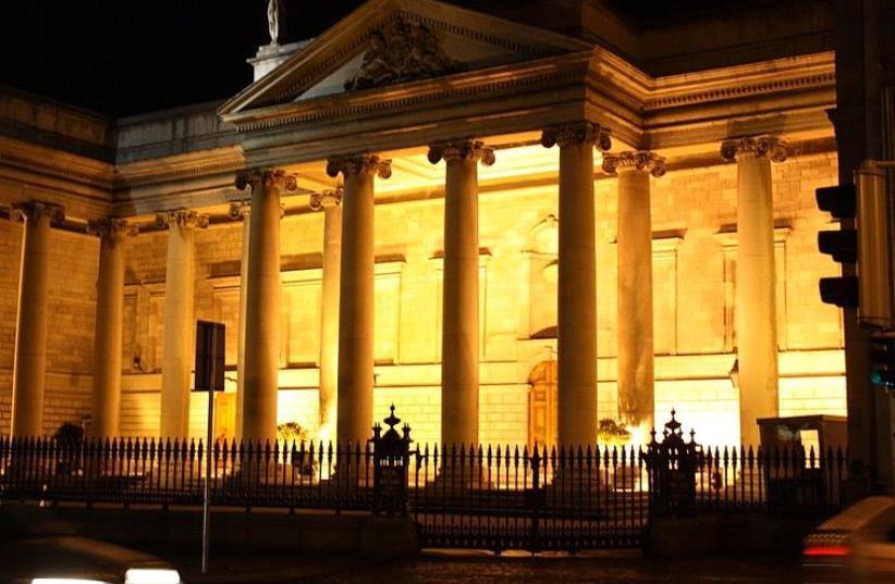 The Bank of Ireland.  (photo credit: WIKIMEDIA)