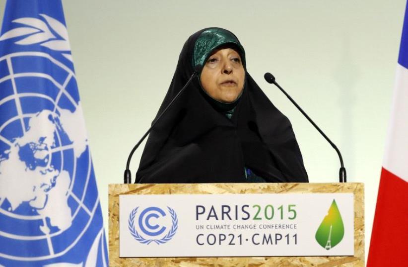 Iranian Vice President Masoumeh Ebtekar (photo credit: REUTERS)