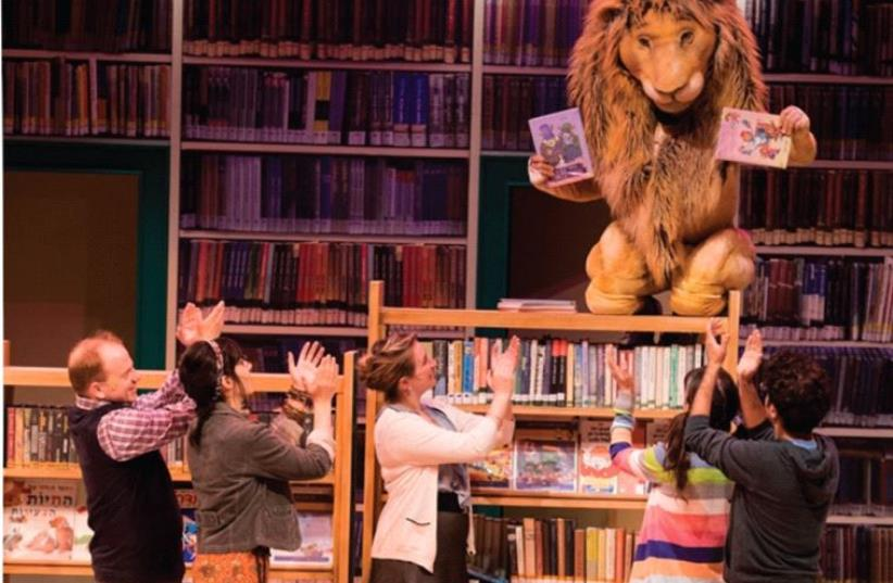 The Library's Lion, at Holon's holiday Mediatheque Theater (photo credit: BENNY GAMZU-LETOVA)