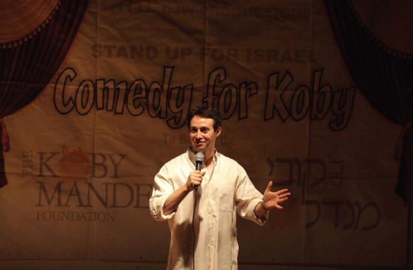 Avi Liberman's Comedy Road (photo credit: PR)
