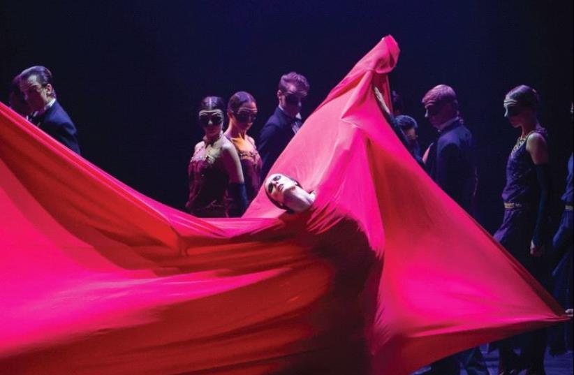 Red Giselle (photo credit: EVGENY MATVEEV)