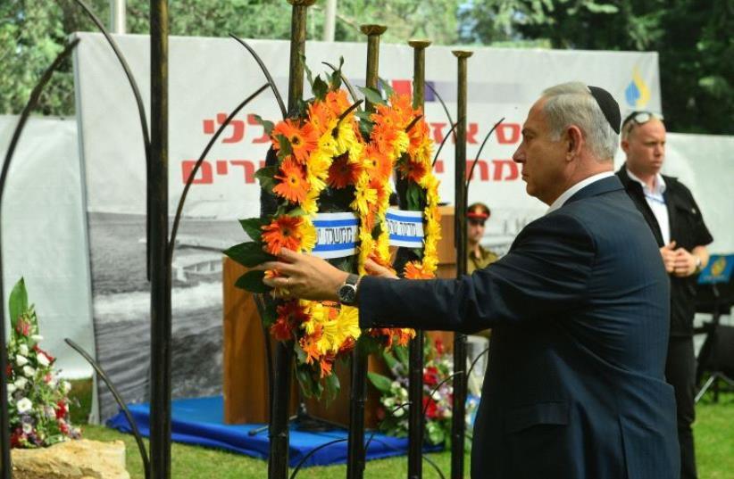 Netanyahu at Yom Kippur memorial ceremony (photo credit: KOBI GIDEON/GPO)