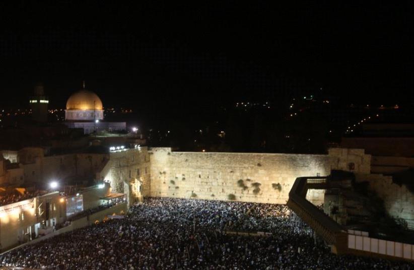Western Wall Plaza. (photo credit: MARC ISRAEL SELLEM)