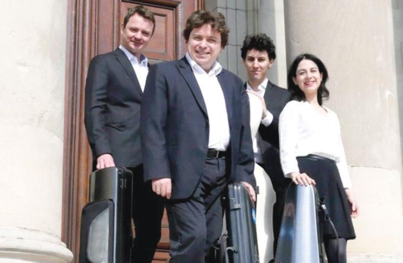 The Aviv Quartet (photo credit: PR)