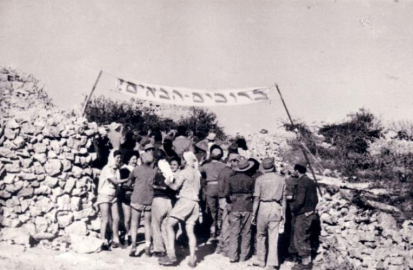 The Palmah members founding the kibbutz in 1948. (photo credit: KIBBUTZ TZOVA)
