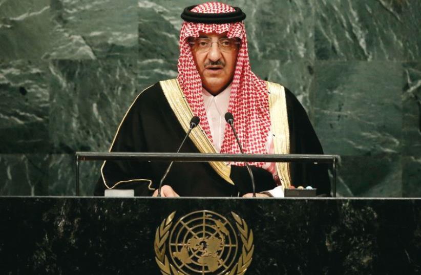 Crown Prince Mohammed bin Naif bin Abdulaziz Al-Saud of Saudi Arabia addresses the United Nations General Assembly in the Manhattan borough of New York on September 21 (photo credit: REUTERS)