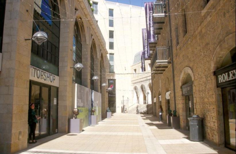 Mamilla Mall (photo credit: MARC ISRAEL SELLEM)