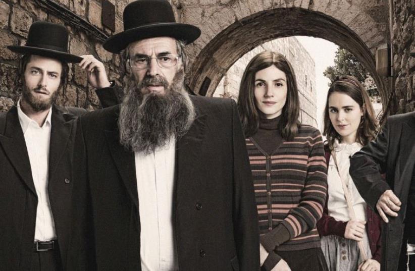 'SHTISEL' Israeli series (photo credit: TAMAR LAM)