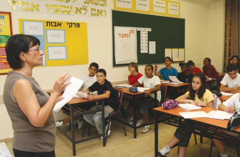 Classroom (photo credit: MARC ISRAEL SELLEM)