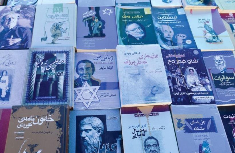 A book stand in Sulaymaniyah (photo credit: NATAN ODENHEIMER)