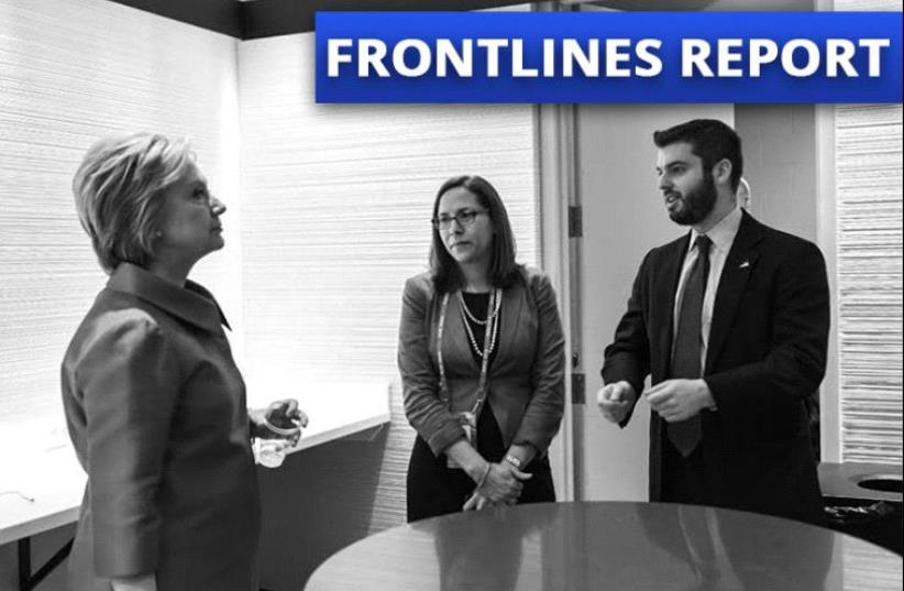 Democratic presidential candidate Hillary Clinton consults with senior foreign policy adviser Laura Rosenberger and speechwriter Dan Schwerin backstage after addressing the American Israel Public Affairs Committee, March 21, 2016 (photo credit: BARBARA KINNEY/HILLARY FOR AMERICA CAMPAIGN PHOTOGRAPHER,JPOST STAFF)