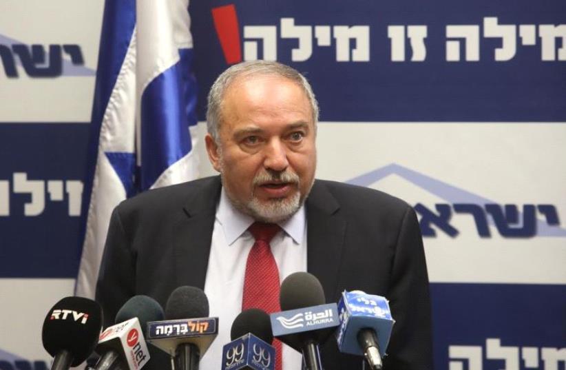 Defense Minister Avigdor Liberman (photo credit: MARC ISRAEL SELLEM)