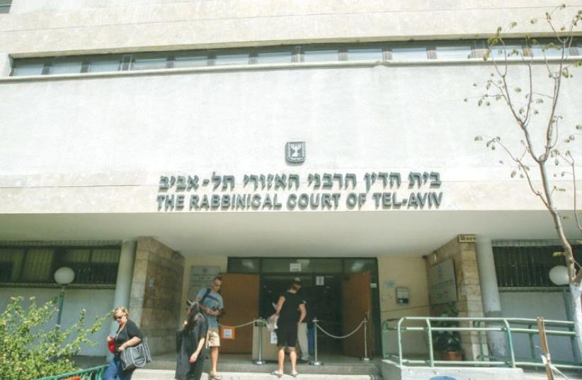 THE RABBINICAL COURT of Tel Aviv (photo credit: MARC ISRAEL SELLEM/THE JERUSALEM POST)