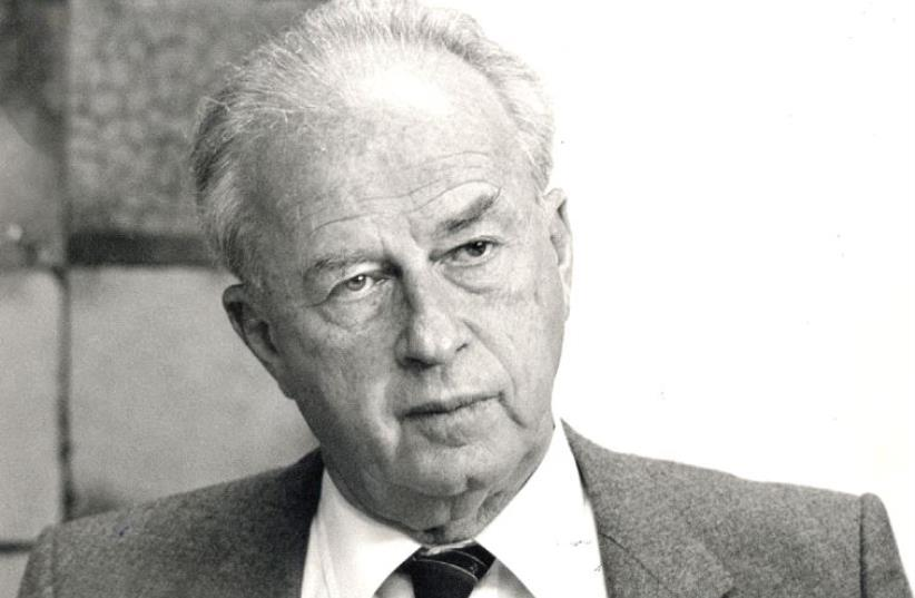 Portrait of Rabin as a defense minister: In 1985 (photo credit: DAVID BRAUNER)