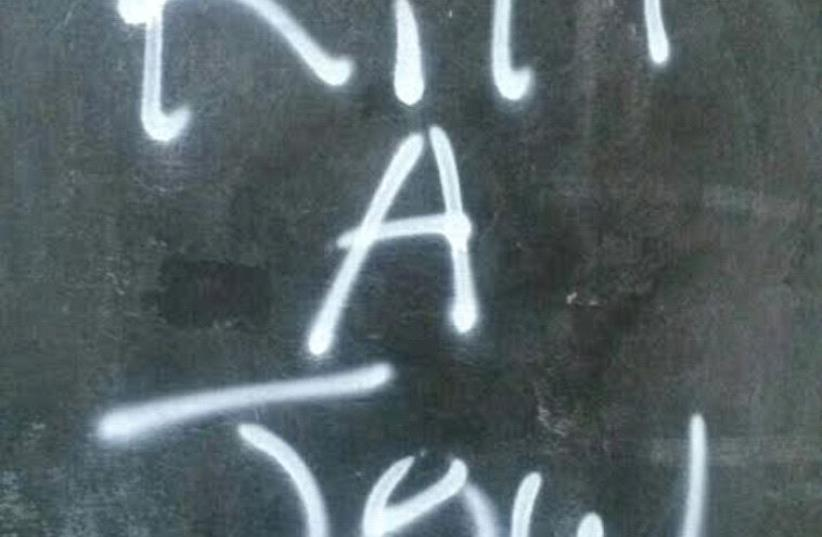 'Kill a Jew' graffiti found at a university in South Africa (photo credit: Courtesy)