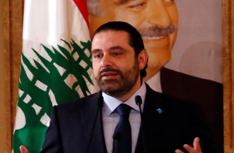 Lebanese PM Saad Hariri (photo credit: REUTERS)