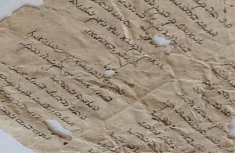 ONE OF the Afghan manuscripts. (photo credit: COURTESY SARA AHARON)