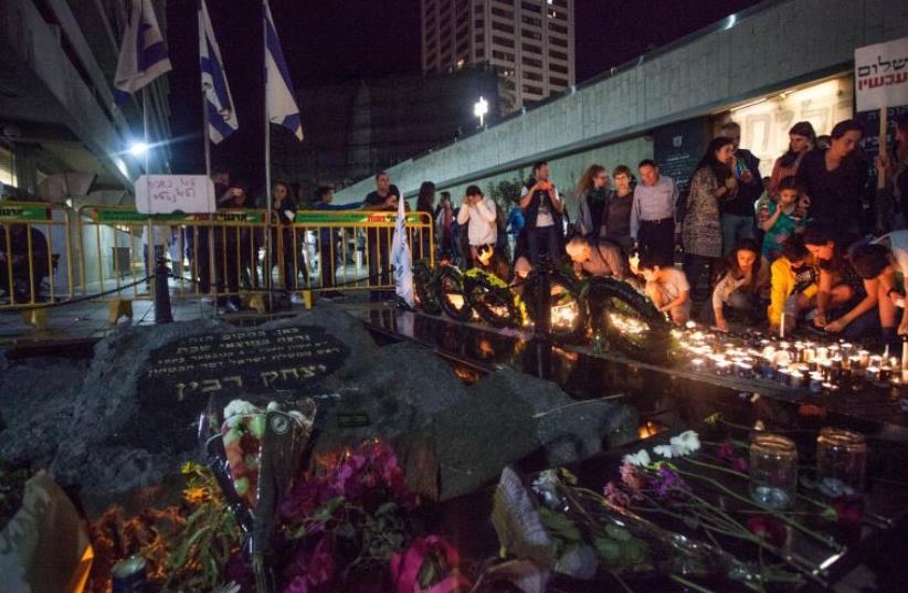 Scenes from Yitzhak Rabin memorial - November 4, 2016 (photo credit: MEREDITH HOLBROOK)
