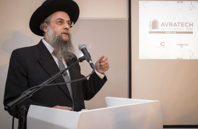 Rabbi Leybel  (photo credit: YAM VIGNOLA)