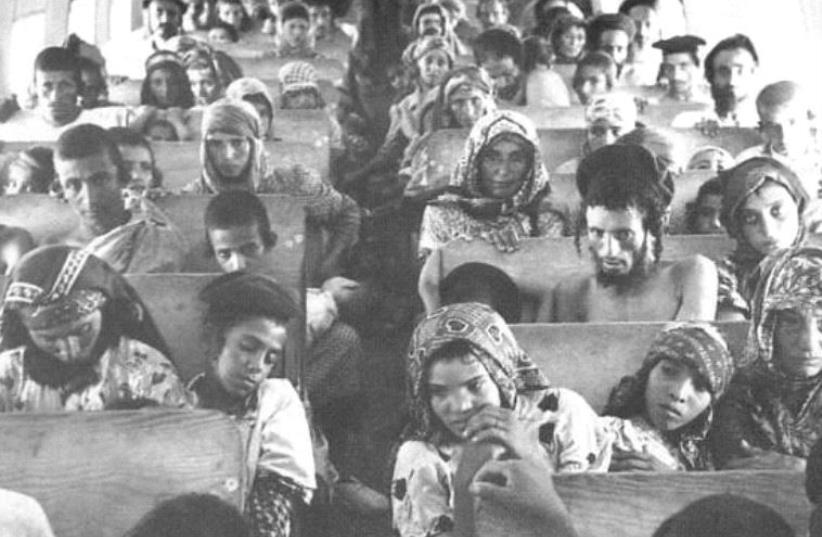Yemenite Jews en route to Israel (photo credit: Wikimedia Commons)