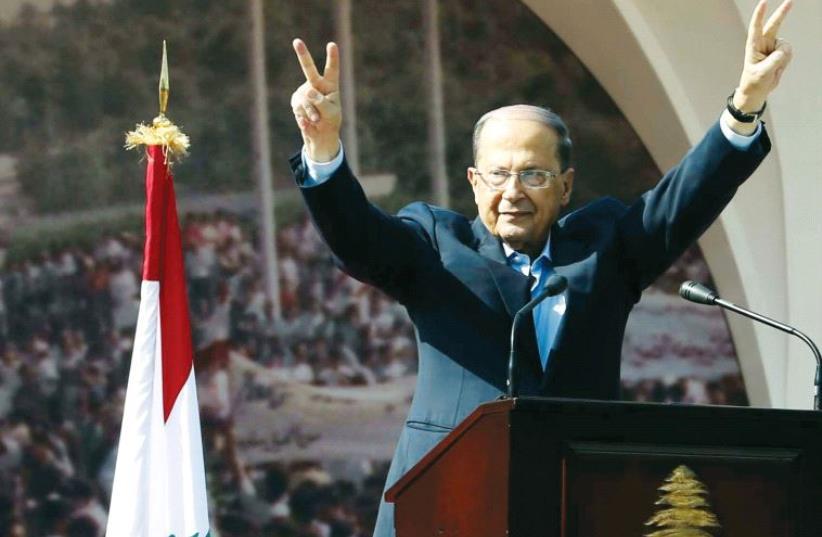 Michel Aoun (photo credit: REUTERS)