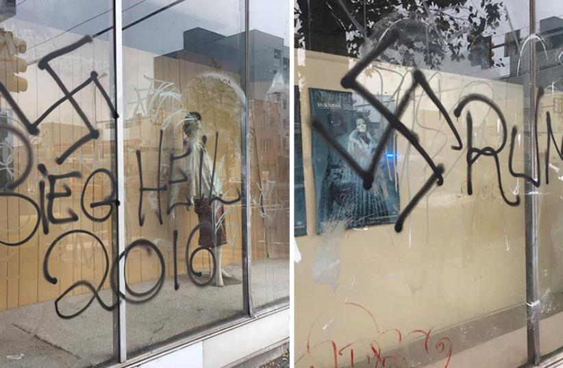 "Swastika and ""Seig Heil 2016"" graffiti found in South Philly (photo credit: ADL PHILIDELPHIA)"