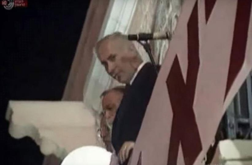 Benjamin Netanyahu at the anti-Rabin rally in October 1995. (photo credit: YOUTUBE SCREENSHOT)