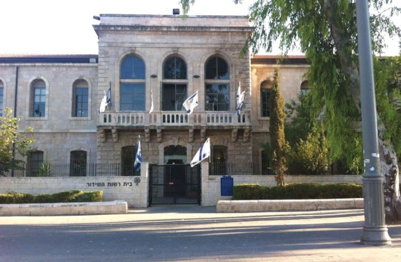 THE ISRAEL BROADCASTING AUTHORITY headquarters in Jerusalem are located in the historic former Shaare Zedek hospital building on Jaffa Road. (photo credit: SARAH LEVI)