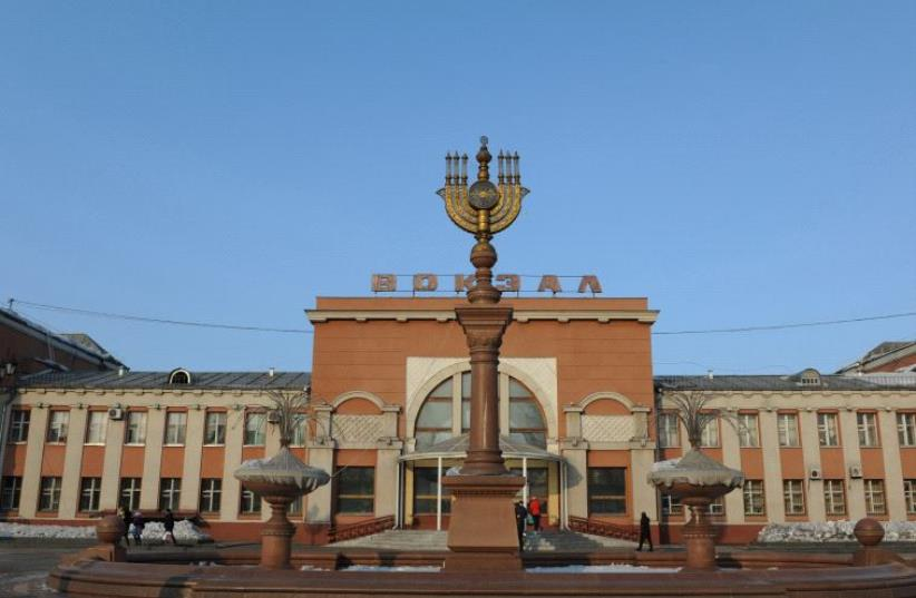 A menorah stands at the center of Birobidzhan City, the administrative center of the Jewish autonomous region in eastern Russia (photo credit: ANNA YEROSHENKO / AFP)