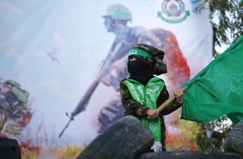 Hamas protest (photo credit: REUTERS)
