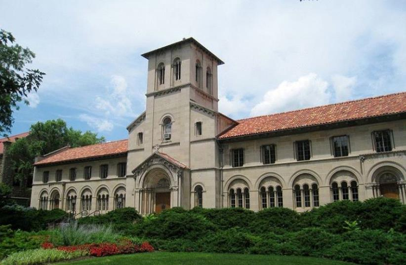 Bosworth Hall at Oberlin College  (photo credit: Wikimedia Commons)