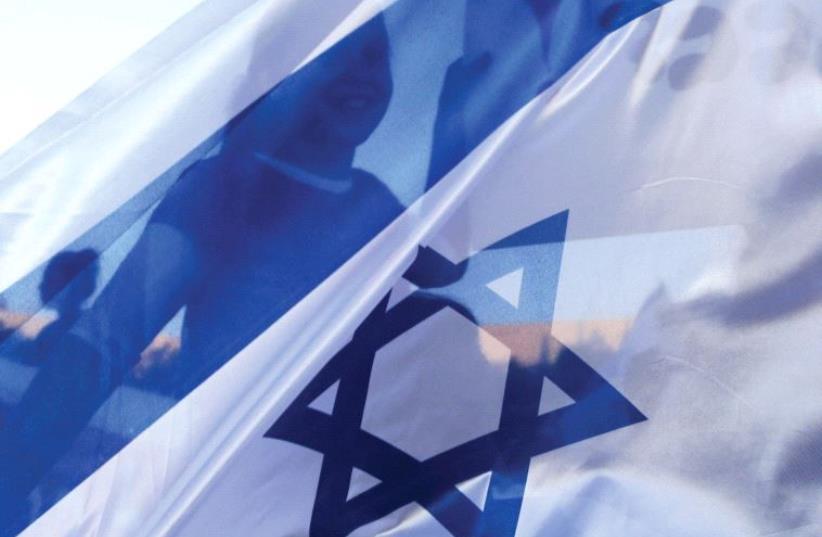 Israeli flag. (photo credit: REUTERS)