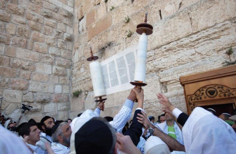 'WHEN WE asked them about the criteria of belonging to the Jewish people, many turn to religious criteria'. But what about other criteria? (photo credit: REUTERS)