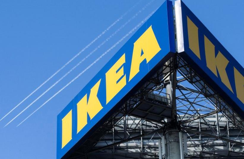 IKEA (photo credit: REUTERS)