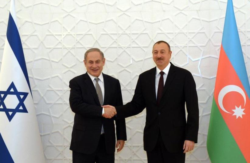 Netanyahu with Azerbaijan President Ilham Heydar Oghlu Aliyev (photo credit: CHAIM ZACH / GPO)