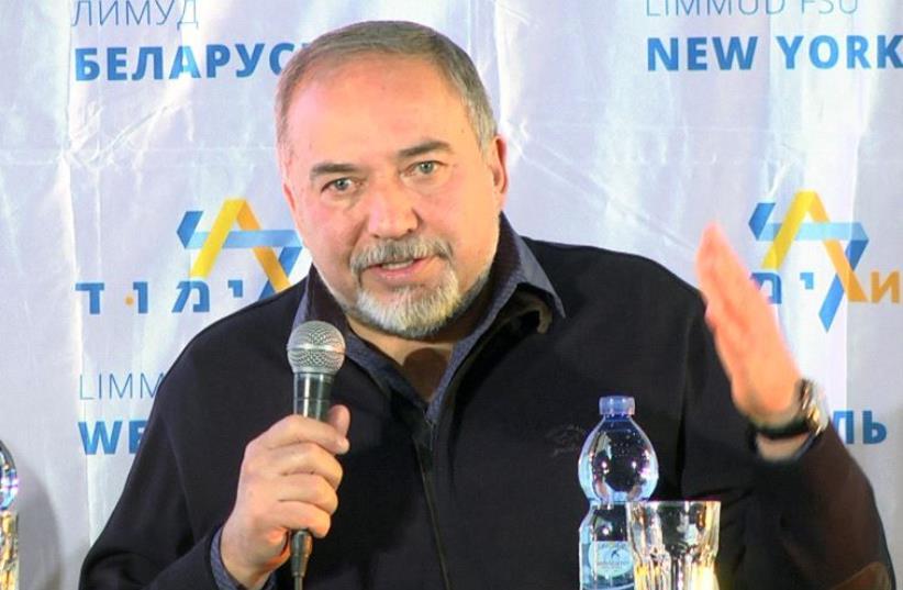 Defense Minister Avigdor Lieberman speaking in Eilat at Limmud FSU conference Thursday night  (photo credit: COURTESY LIMMUD FSU)