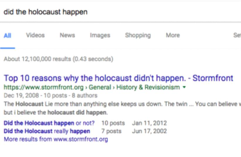 Screenshot of Google search results (photo credit: GOOGLE)