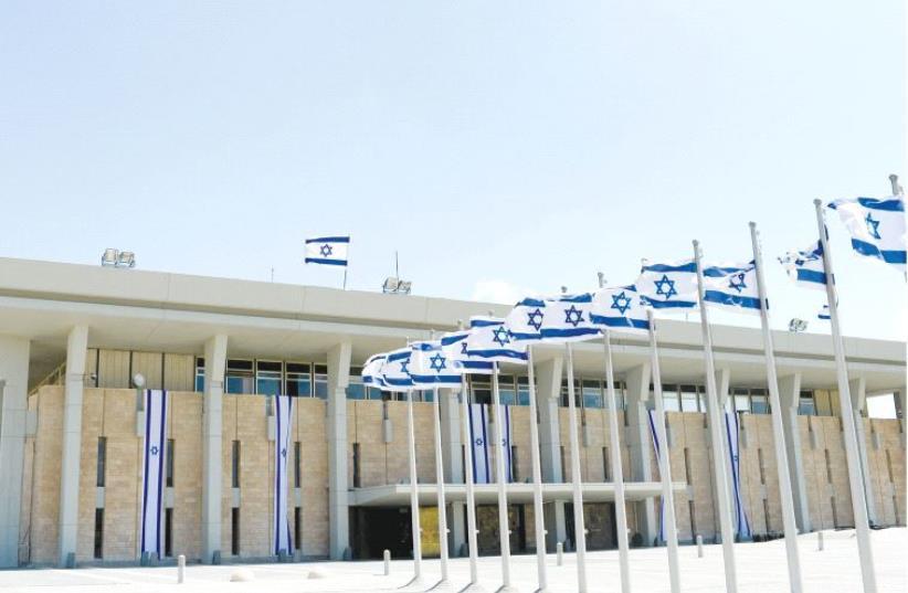 Israeli Knesset (photo credit: KOBI GIDEON/GPO)