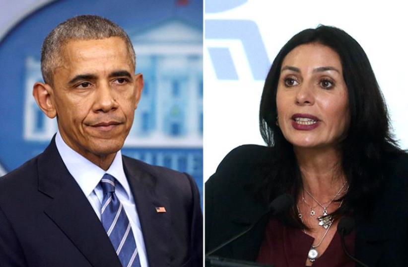 Obama and Regev (photo credit: REUTERS,MARC ISRAEL SELLEM)