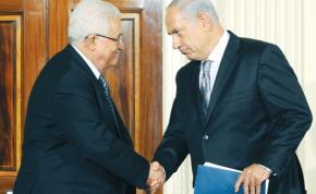 PM Netanyahu and President of the Palestinian Authority Mahmoud Abbas in Washington, 2010
